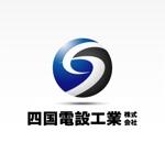 m-spaceさんの「四国電設工業株式会社」電気工事店のロゴ作成への提案