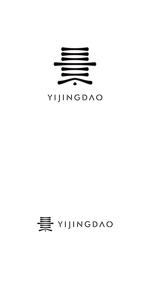 ランドスケープ設計事務所ロゴのデザインへの提案