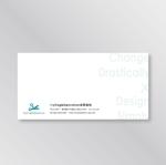 kotoritamagoさんのコンサル会社の封筒デザイン <洋長3>への提案