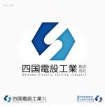 montanさんの「四国電設工業株式会社」電気工事店のロゴ作成への提案