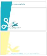 RYOQUVOさんのコンサル会社の封筒デザイン <洋長3>への提案