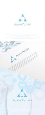 インバウンドVIP向けにプレシジョン医療を提供する会員制クリニックのロゴへの提案