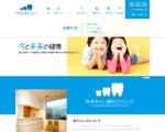 【TOPデザイン作成】小児矯正のサテライトサイト作成に伴い、TOPデザインを1ページ募集!への提案