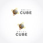 icecreamsupplyさんの税理士法人CUBE のロゴ作成への提案