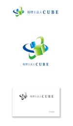 serve2000さんの税理士法人CUBE のロゴ作成への提案