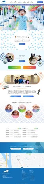 Kenta_Kawamuraさんの【TOPデザイン作成】小児矯正のサテライトサイト作成に伴い、TOPデザインを1ページ募集!への提案