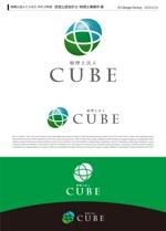 kzdesignさんの税理士法人CUBE のロゴ作成への提案