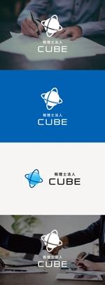 tanaka10さんの税理士法人CUBE のロゴ作成への提案