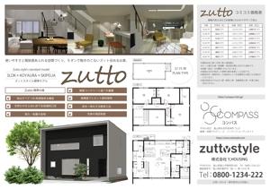 naganakaさんの新築住宅完成に伴う内見会チラシの作成依頼への提案