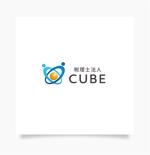 Doing1248さんの税理士法人CUBE のロゴ作成への提案