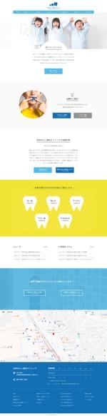 ue_taroさんの【TOPデザイン作成】小児矯正のサテライトサイト作成に伴い、TOPデザインを1ページ募集!への提案