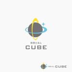 Morinohitoさんの税理士法人CUBE のロゴ作成への提案