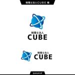 queuecatさんの税理士法人CUBE のロゴ作成への提案