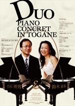 クラシックコンサートのポスターへの提案