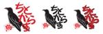 duastudioさんの新規オープン!和風居酒屋の看板ロゴ作成お願いします!!への提案