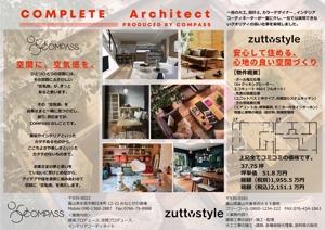 koh0523さんの新築住宅完成に伴う内見会チラシの作成依頼への提案