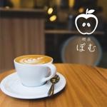 純喫茶の店のロゴデザインへの提案