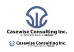 会社ロゴ、Casewise Consulting Inc. の英字、日本語の文字デザインへの提案