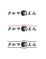 新サービスのロゴ制作をお願いしますへの提案