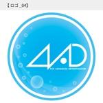 エステティック/リラクゼーションサロンのロゴ制作への提案