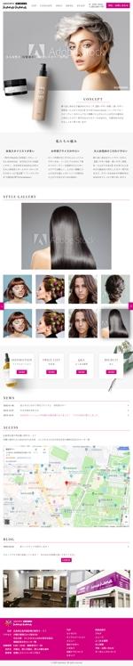 momomourさんの【TOPデザインラフ募集】白髪染め専門のヘアサロン(素材あります)への提案