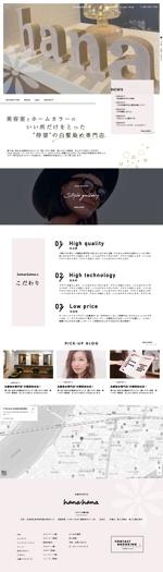 kurumi0963さんの【TOPデザインラフ募集】白髪染め専門のヘアサロン(素材あります)への提案