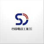 aluntryさんの「四国電設工業株式会社」電気工事店のロゴ作成への提案
