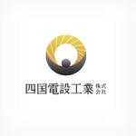 aus-junさんの「四国電設工業株式会社」電気工事店のロゴ作成への提案