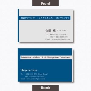 Tsutsumiさんの名刺作成への提案