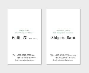 hautuさんの名刺作成への提案