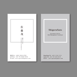 Typographさんの名刺作成への提案
