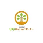toto046さんの「一般社団法人相続あんしんサポーター」のロゴ作成への提案