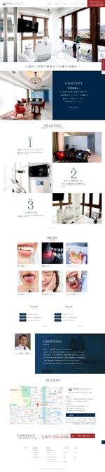 【TOPデザイン募集】高級ホテルのイメージしている歯科医院☆(素材あり)への提案