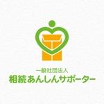 neomasuさんの「一般社団法人相続あんしんサポーター」のロゴ作成への提案