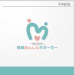 king_dkさんの「一般社団法人相続あんしんサポーター」のロゴ作成への提案