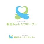 Chihuaさんの「一般社団法人相続あんしんサポーター」のロゴ作成への提案