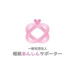 dosankoさんの「一般社団法人相続あんしんサポーター」のロゴ作成への提案