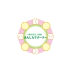 sorao-1さんの「一般社団法人相続あんしんサポーター」のロゴ作成への提案