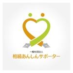 PiPiPiさんの「一般社団法人相続あんしんサポーター」のロゴ作成への提案
