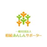 kazz_o_o_さんの「一般社団法人相続あんしんサポーター」のロゴ作成への提案