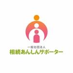 atomgraさんの「一般社団法人相続あんしんサポーター」のロゴ作成への提案