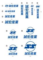 上着等に使用するロゴ作成の依頼への提案