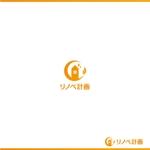 リフォーム会社のロゴ作成への提案