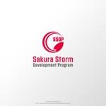yamana_designさんの医療機器メーカーの社内人材育成プログラムのロゴ作成依頼への提案