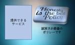 yuno-la1110さんの生命保険営業マンの名刺作成依頼!への提案