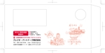 tiger_jetshinさんの広島県内企業経営者向けDM封筒のデザインと制作への提案
