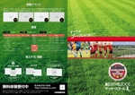 the_fuさんの急募 サッカースクールパンフレットのリニューアルの依頼への提案