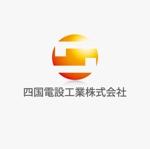 JUN_KATAOKAさんの「四国電設工業株式会社」電気工事店のロゴ作成への提案