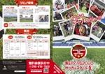 design_faroさんの急募 サッカースクールパンフレットのリニューアルの依頼への提案
