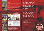 cima-designさんの急募 サッカースクールパンフレットのリニューアルの依頼への提案
